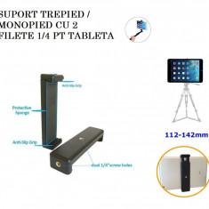 Suport tableta cu doua filete 1/4 pentru trepied / monopied universal