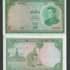 LAOS 5 KIP 1962 UNC [1] P-9b, Semnatura 5, necirculata - bancnota asia