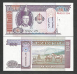 MONGOLIA 100 TUGRIK 1994 UNC [1] P- 57 b , necirculata