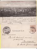 Baia Mare - clasica, rara, Circulata, Printata