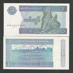 MYANMAR 1 KYAT 1996 UNC [1] P-69, necirculata - bancnota asia