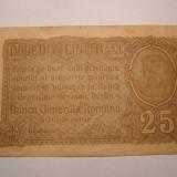 25 bani 1917 BGR - Bancnota romaneasca