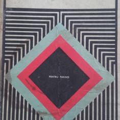 Dialogul familial - Tiberiu Rudica - Carte Istoria artei