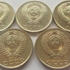 Lot / Set 5 Monede 10 Copeici - URSS/RUSIA *cod 3771 a.UNC, Europa, An: 1988