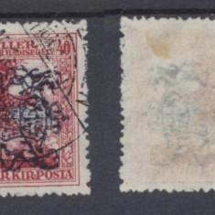 RFL 1919 ROMANIA 1919 emisiunea privata Sibiu eroare 40f sursarj orizontal uzata - Timbre Romania, Stampilat