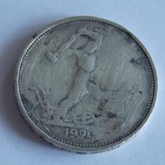 Moneda Rusia 50 copeici argint 1925 -1053, Europa