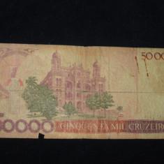 Brazilia . 50000 cruzeiros . ND 1985 - bancnota america