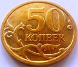 Moneda 50 Copeici - Rusia, anul 2007 *cod 3777  a.UNC