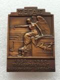 GRECIA-INSIGNA 30 DE ANI DE JOCURI BALCANICE-1930-1960-