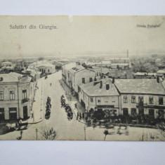 Salutari din Giurgiu - Strada Portului