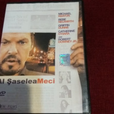 XXP FILM AL SASELEA MECI - Film actiune Altele, DVD, Romana