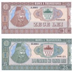 Bancnota Romania (Transilvania) 10 si 25 Lei 2016 - probe pe hartie cu filigran - Bancnota romaneasca