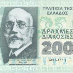 Bancnota Grecia 200 Drahme 2015 - SPECIMEN ( proba pe hartie cu filigran ) - bancnota europa