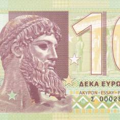 Bancnota Grecia 10 Eurodrahme 2015 - SPECIMEN ( proba pe hartie cu filigran ) - bancnota europa