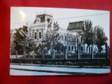 Ilustrata  Calarasi - Sfatul Popular  circulat 1967
