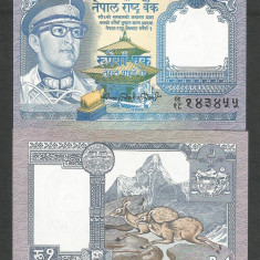 NEPAL 1 RUPIE RUPEE 1979 ( 1984 ) UNC [1] P-22b, necirculata - bancnota asia