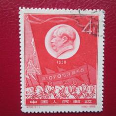 TIMBRE CHINA SERIE NEUZATA, Stampilat