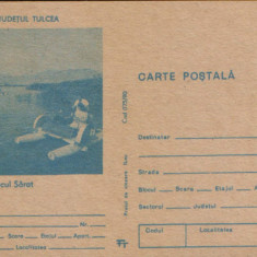 Intreg postal CP 1990, necirculat - Macin -Lacul Sarat ,hidrobiciclete