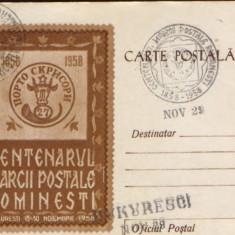 Intreg postal CP 1958,circulat - Centenarul Marcii postale romanesti