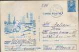 "Intreg postal CP 1986,circulat -Slatina -Blv. ""Al.I Cuza""(biciclist cf.sagetii)"