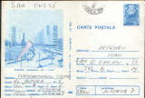 "Intreg postal CP 1986,circulat -Slatina -Blv. ""Al.I Cuza""(biciclist cf.sagetii), Dupa 1950"