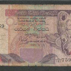 SRI LANKA 20 RUPII RUPEES 1995 [1] P-109 - bancnota asia