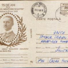 Intreg p.CP 1993, circ. -Lt.av.V.Niculescu executantul raidului aerian Bacau-Blaj, Dupa 1950