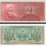 !!! INDONEZIA - 2 1/2 RUPII 1956 - P 75 - UNC - bancnota asia