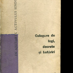 LICHIDARE-Culegere de legi, decrete si hotarari- vol.10 - Autor : - - 98143 - Carte Drept penal