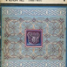 LICHIDARE-Literatura romana veche (1402-1647) - Autor : G. Mihaila - 59772