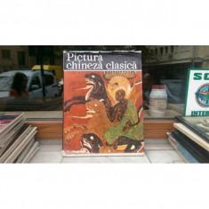 Pictura Chineza Clasica , Editura Meridiane