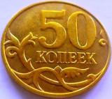 Moneda 50 Copeici - RUSIA, anul 2015 *cod 3783 = UNC din fasic