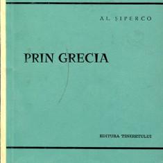 LICHIDARE-Prin Grecia - Autor : AL.Siperco - 52644 - Carte Geografie