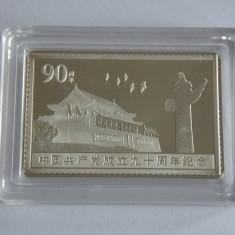 Lingou de argint -20 g in capsula