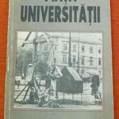 LICHIDARE-Piata Universitatii - Autor : G. Achim, Gabriela Adamesteanu etc - 20318 - Istorie
