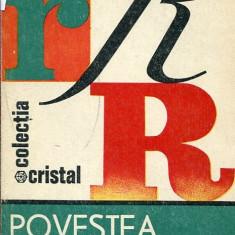 LICHIDARE-Povestea celor 3 R - Autor : Virgil Prodea - 20441 - Carte de colectie