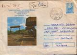 Intreg postal 1989,circulat -Simpozionul International de Seismologie-Vrîncioaia
