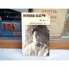 Romanul adolescentului miop , Mircea Eliade , 1989