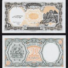 !!! EGIPT - 10 PIASTRI (1997-1998) - P 187 - UNC / CEA DIN SCAN - bancnota africa