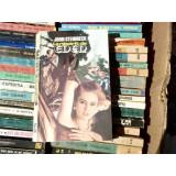 La rasarit de eden (vol 1) , John Steinbeck , 1992