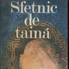 LICHIDARE-Sfetnic de taina - Autor : Stefan Popescu - 102016 - Roman