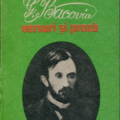 LICHIDARE-Versuri si proza- G. Bacovia - Autor : G.Bacovia - 52677 - Roman