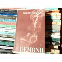 Demonii, Dostoievski, 1957 - Carte design vestimentar