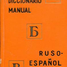 LICHIDARE-Diccionario ruso- espanol - Autor : - - 82628 - Enciclopedie