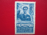 TIMBRE ROMANIA ZIUA MINERULUI, Nestampilat