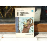 Operatiunea Hercule , Ovidiu Zotta , 1973