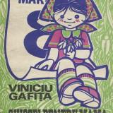LICHIDARE-Ghiocei pentru mama - Autor : Viniciu Gafita - 101943 - Carte educativa