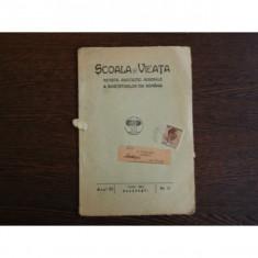 Scoala si Vieta, Revista Asociatiei Generale a Invatatorilor din Romania