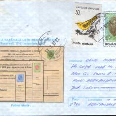 Intreg postal 1997, circ.- Expozitia nationala de Intreguri Postale, Dupa 1950