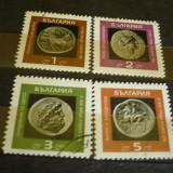 BULGARIA 1967 – MONEDE ANTICE, serie DEPARAIATA stampilata FL1 - Timbre straine